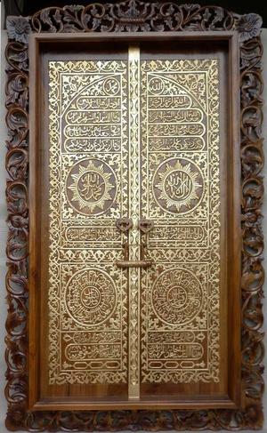 Pintu Ukir Kaligrafi