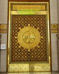 disain pintu masjid terbaru
